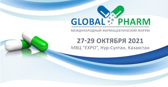 Astana Zdorovie 2021